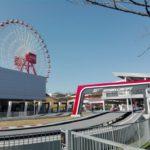 【知らなきゃ損!】鈴鹿サーキットを120%楽しむ為のおすすめアプリ☆