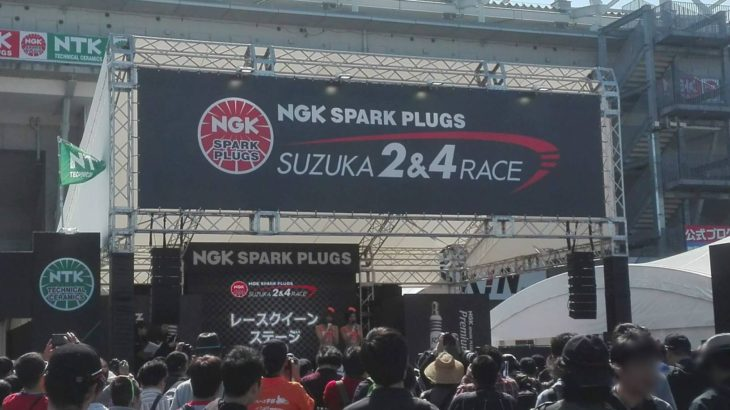 【SUZUKA 2&4 RACE 2019】体験レポート|スーパーフォーミュラ・全日本ロードレース・Enjoy HONDA