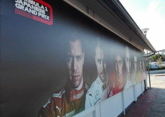 【2020年】F1年間スケジュールまとめ|全体日程とコース紹介